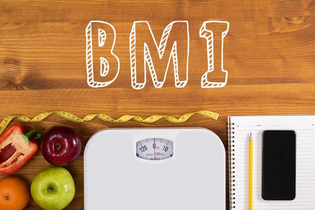BMIチェック!かんたん計算ツール!